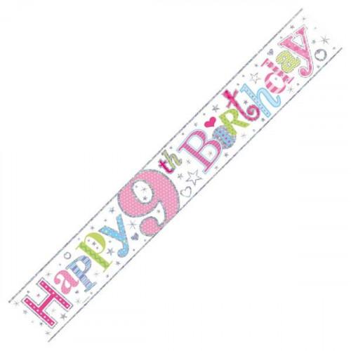 Age 9 Girl Foil Banner (9ft)