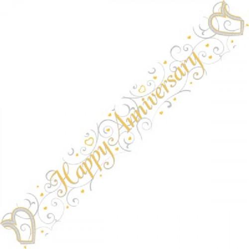 Anniversary Foil Banner (9ft)