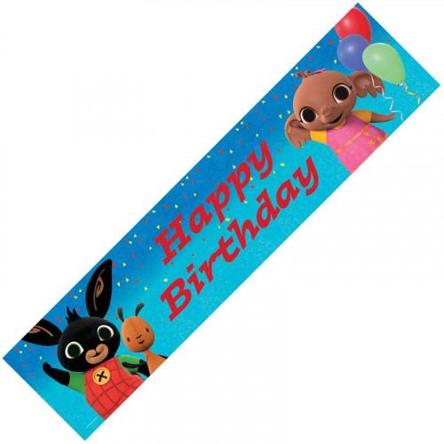 Bing Birthday Banner